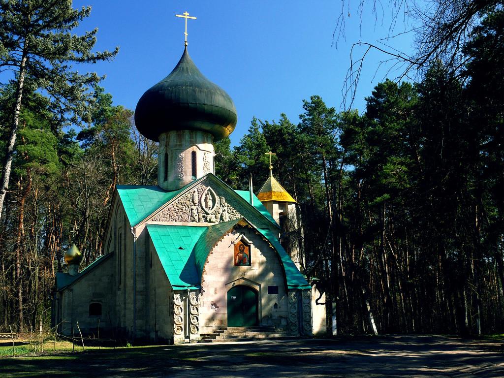 natalevka-preobrazhenskij-xram